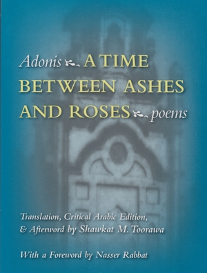 Cover for the book: Time Between Ashes and Roses, A