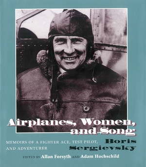 Cover for the book: Airplanes, Women, and Song