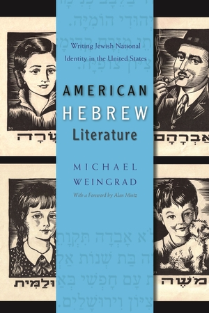 Cover for the book: American Hebrew Literature