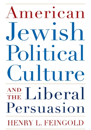 Cover for the book: American Jewish Political Culture and the Liberal Persuasion