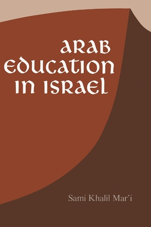 Cover for the book: Arab Education in Israel