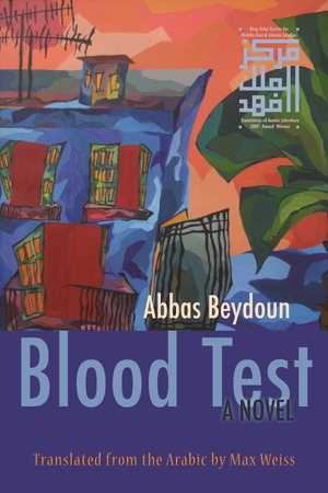 Cover for the book: Blood Test
