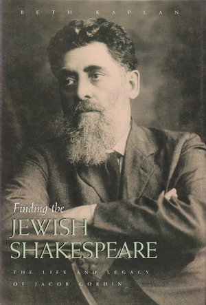 Cover for the book: Finding the Jewish Shakespeare
