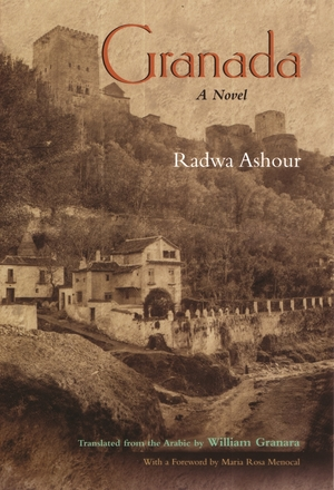 Cover for the book: Granada