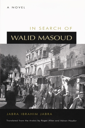 Cover for the book: In Search of Walid Masoud