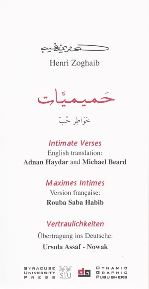 Cover for the book: Intimate Verses