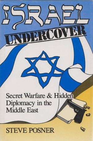 Cover for the book: Israel Undercover