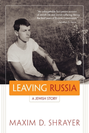Cover for the book: Leaving Russia