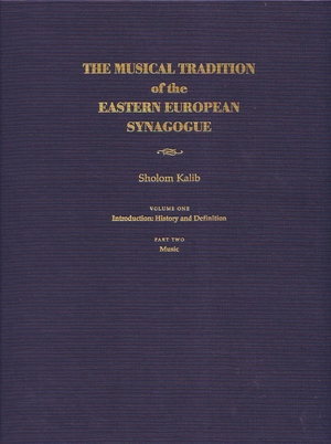 Cover for the book: Musical Tradition of the Eastern European Synagogue