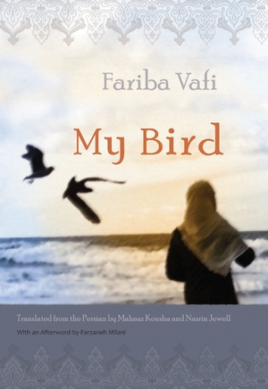 Cover for the book: My Bird