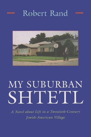 Cover for the book: My Suburban Shtetl