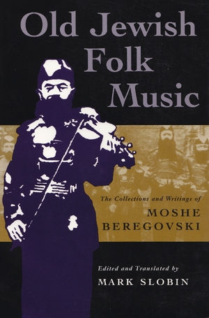 Cover for the book: Old Jewish Folk Music