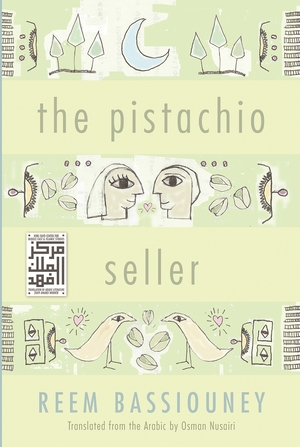 Cover for the book: Pistachio Seller, The