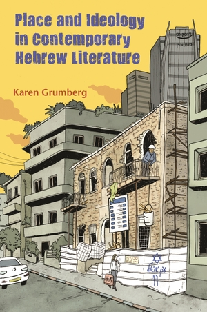 Cover for the book: Place and Ideology in Contemporary Hebrew Literature