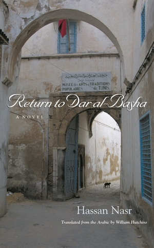 Cover for the book: Return To Dar al-Basha