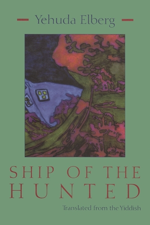 Cover for the book: Ship of the Hunted
