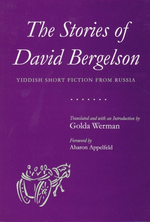 Cover for the book: Stories of David Bergelson, The