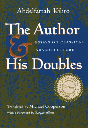 Cover for the book: Author and His Doubles, The