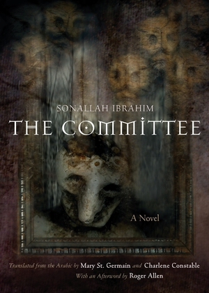 Cover for the book: Committee, The