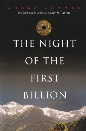Cover for the book: Night of the First Billion, The