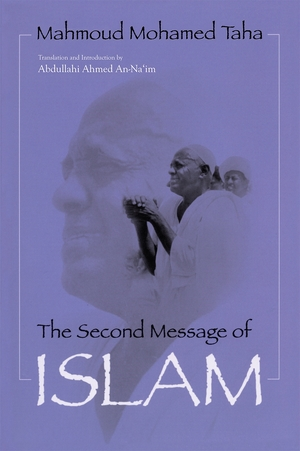Cover for the book: Second Message of Islam, The