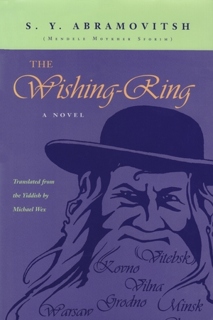 Cover for the book: Wishing-Ring, The