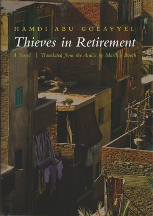 Cover for the book: Thieves in Retirement