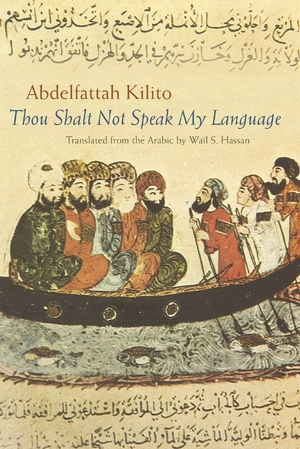 Cover for the book: Thou Shalt Not Speak My Language