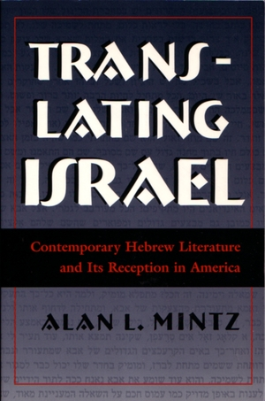 Cover for the book: Translating Israel