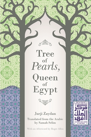 Cover for the book: Tree of Pearls, Queen of Egypt