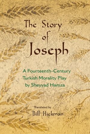 Cover for the book: Story of Joseph, The