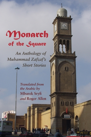 Cover for the book: Monarch of the Square
