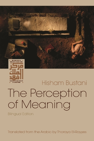 Cover for the book: Perception of Meaning, The