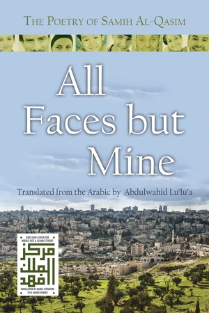 Cover for the book: All Faces but Mine