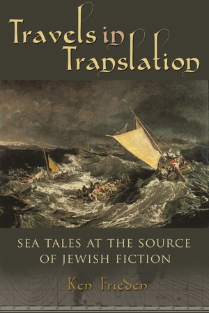 Cover for the book: Travels in Translation