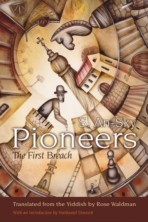 Cover for the book: Pioneers