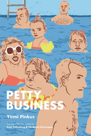 Cover for the book: Petty Business