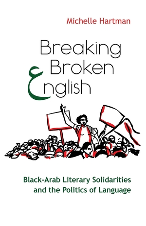 Cover for the book: Breaking Broken English