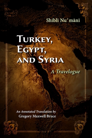 Cover for the book: Turkey, Egypt, and Syria