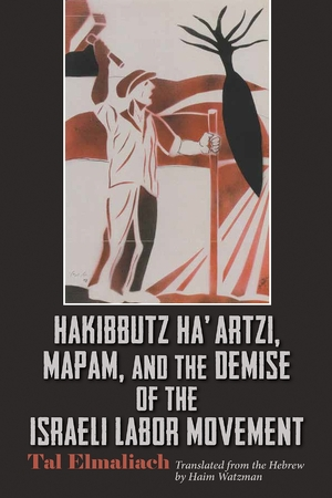 Cover for the book: Hakibbutz Ha'artzi, Mapam, and the Demise of the Israeli Labor Movement