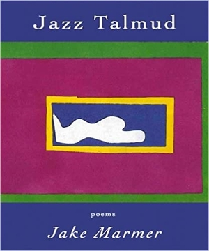 Cover for the book: Jazz Talmud