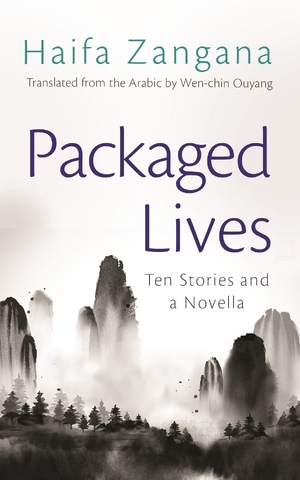 Cover for the book: Packaged Lives