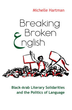 Breaking Broken English book cover
