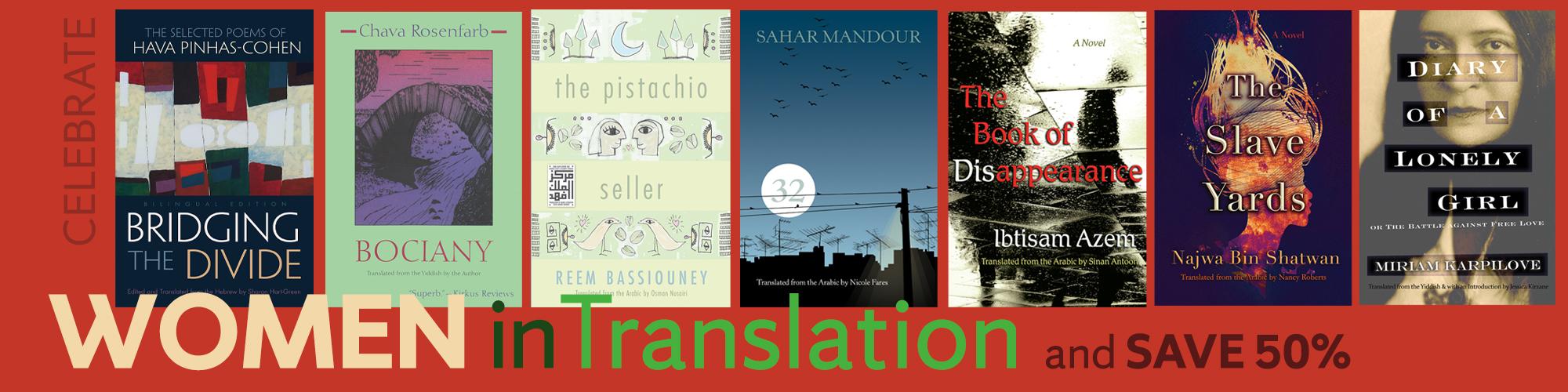 Celebrate Women in Translation